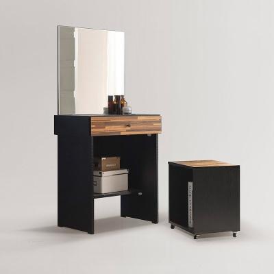 쥬즈 멀바우 수납 화장대+의자 세트 (착불)