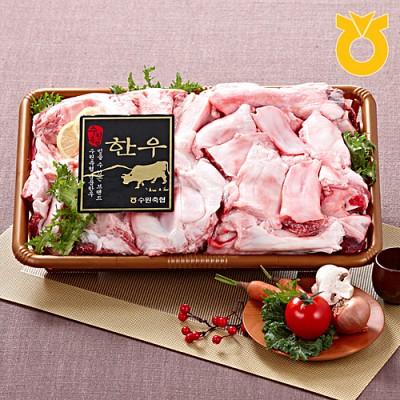[수원축협] 한우 보신세트 3kg(스지 2kg+도가니 1kg)