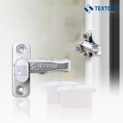 [텍스토머]촘촘락 방충망잠금장치