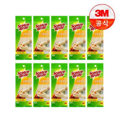 [3M]스카치브라이트 미니 고무장갑 화이트 10개