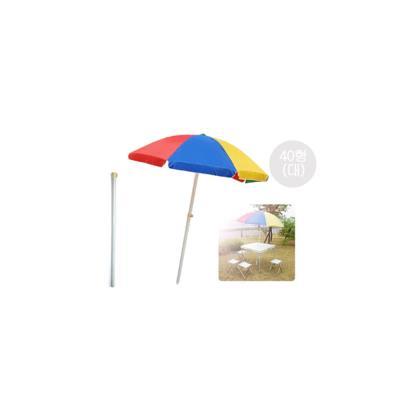 레져 색동 2단 파라솔-194cm(76인치)/40형(대)
