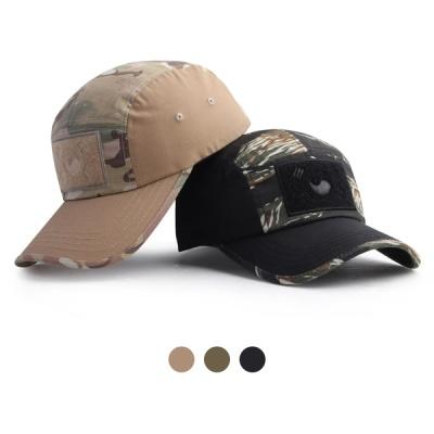 [디꾸보]카모 배색 아웃도어 캠프캡 모자 HN659