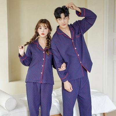 [쿠비카]|겉과 안 컬러 배색 투피스 커플잠옷 WM289