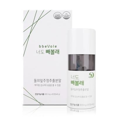 [다이어트가필요한] 삼성 너도빼볼x60정/1개월분