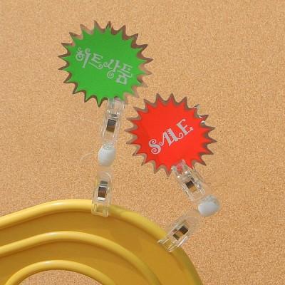 상품 상세설명,가격표시는 POP 카드클립으로-Union PLUS 쇼클립 양쪽집게(소) 2개입 1522