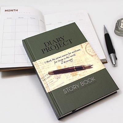 [Maki Design Studio] 다이어리 프로젝트-빈티지 펜