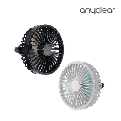 애니클리어 ACF10 차량용 LED 송풍구 선풍기 쿨링 팬