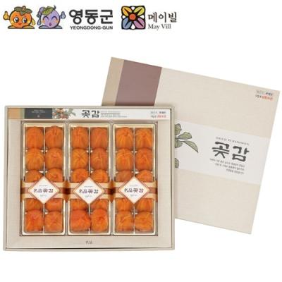 [메이빌] 충북영동 명품 곶감 1.3kg/30~40개