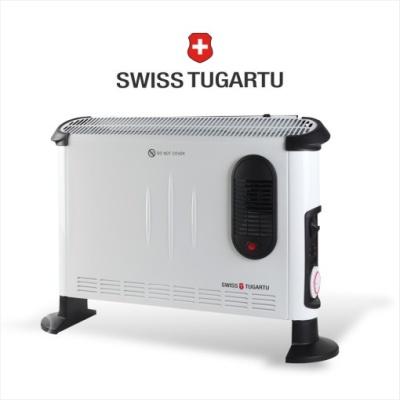 [스위스투가르투] 유럽형 컨백션 히터