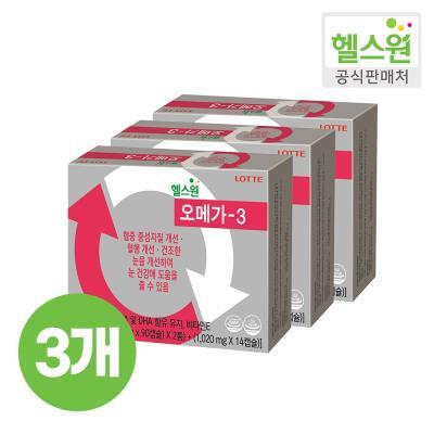 [롯데헬스원] 오메가3 세트X3개