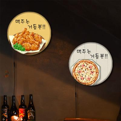 nh913-LED액자25R_맥주는거들뿐