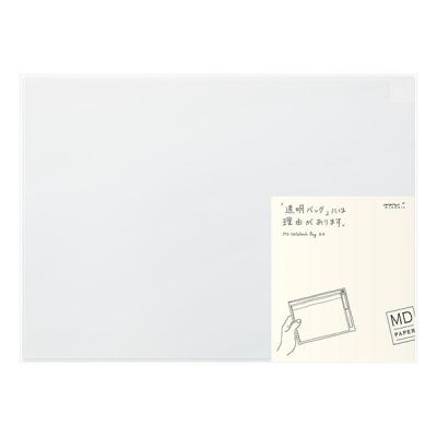 MD notebook Bag PVC A4 가로형