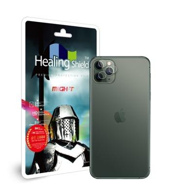 아이폰11 프로 카메라 렌즈 강화유리3구+테두리2매