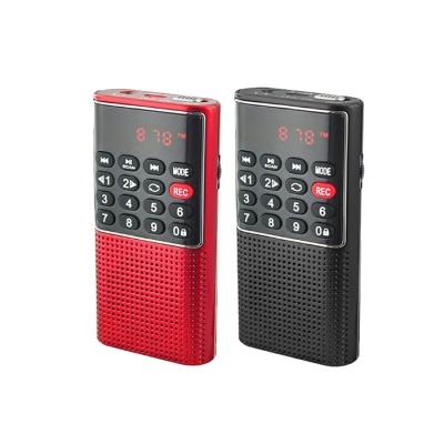 XUKE 휴대용 다기능 효도라디오 A600