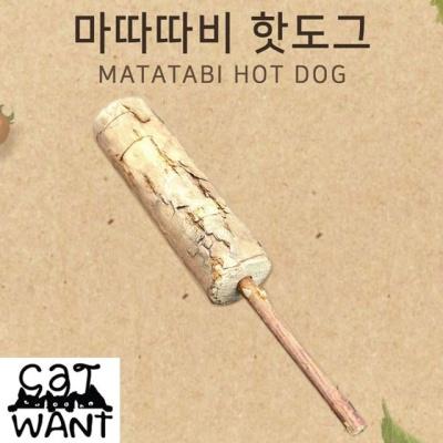 캣완트 마따따비 핫도그 캣토이 고양이힐링용품