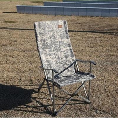 접이식 낚시 의자 밀리터리 롱릴렉스 체어 간편 설치
