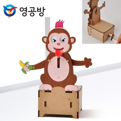 춤추는 헬로몽키 AM721 조립키트 모형완구 방학숙제