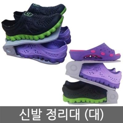 신발정리대(대)