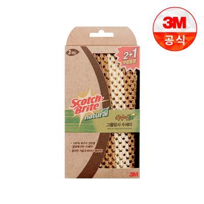 [3M]내츄럴 옥수수 그물망사수세미 2+1입(일반세척용)