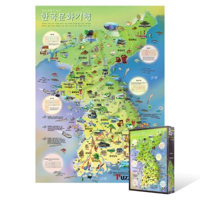 500피스 직소퍼즐 - 지도로 보는 한국문화기행