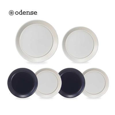 [오덴세] 아틀리에 한정 접시 세트 (6P)