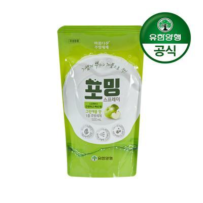 [유한양행]주방세제 포밍 스프레이 리필 500ml