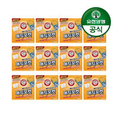 암앤해머 매직포켓 서랍장 냄새탈취제(30g 10입) 12개