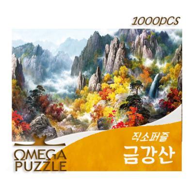 [오메가퍼즐] 1000pcs 직소퍼즐 금강산 1182