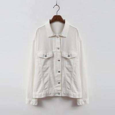 Ivory Denim Jacket