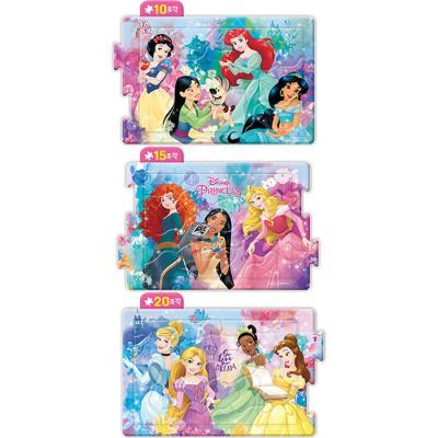 10 15 20조각 판퍼즐 - 디즈니 프린세스 (3종)
