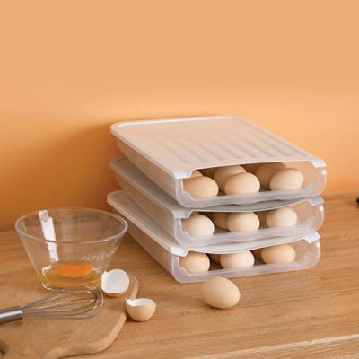 냉장고 계란 달걀 자동 보관함 24구