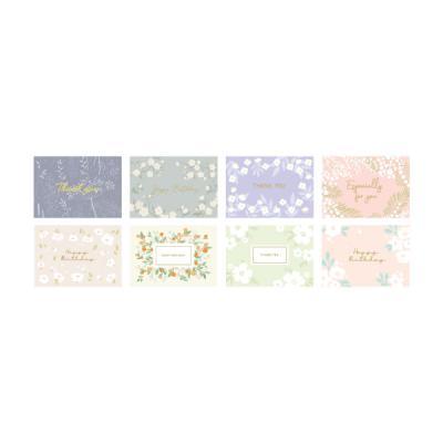 500 모던플라워 축하카드3 (8개입)