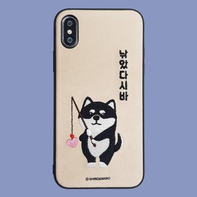 아이폰 시로앤마로 정품 자수 케이스 - 냠냠 시바