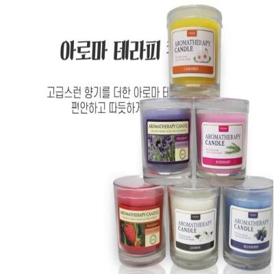 아로마 테라피 글라스 캔들 향초 파라핀 1호