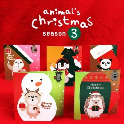 애니멀즈 크리스마스카드 5종세트 2묶음 (카드10장+봉투10장+북마크10개세트)