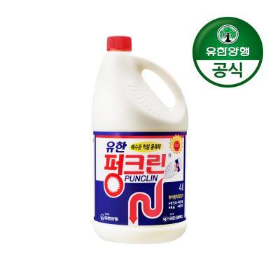 유한 펑크린/배수관 막힘 용해제 4L