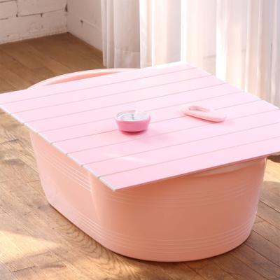 쉼표 하나 핑크 이동식욕조 덮개 세트 + 배수구