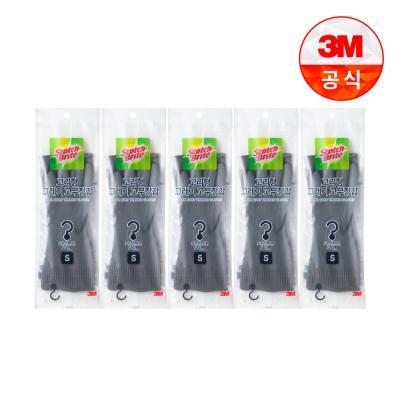 [3M]고리형 그레이 고무장갑 소 5개