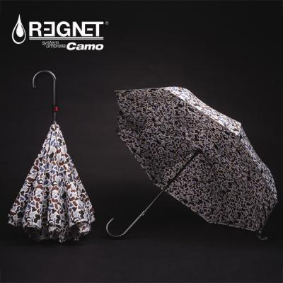 거꾸로 우산 레그넷 NEW 카모