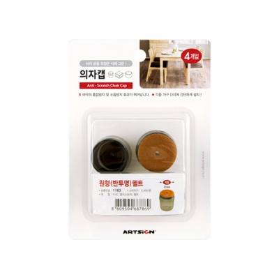 의자캡(원형/반투명)펠트 4개입
