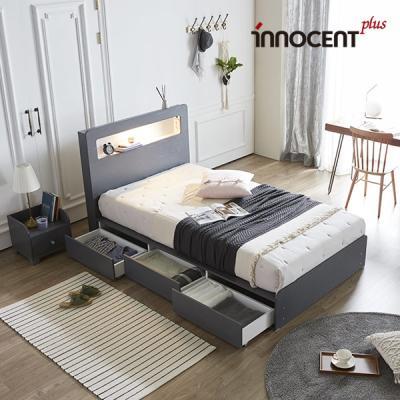 [이노센트] 리브 베리나 LED 멀티수납형 침대 SS