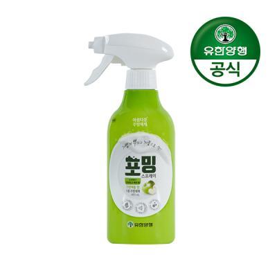 [유한양행]주방세제 포밍 스프레이 용기 485ml