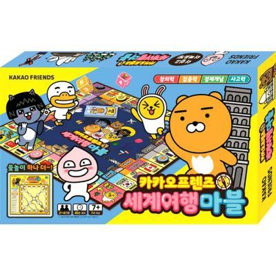 보드게임 - 카카오 프렌즈 세계 여행 마블