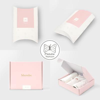 [메르베] 선물상자