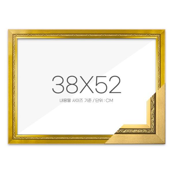 퍼즐액자 38x52 고급형 그레이스 골드