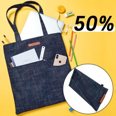 신학기 숄더백+태블릿케이스 50% 할인