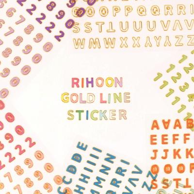 리훈 금테 알파벳 숫자 리무버블 스티커 단품