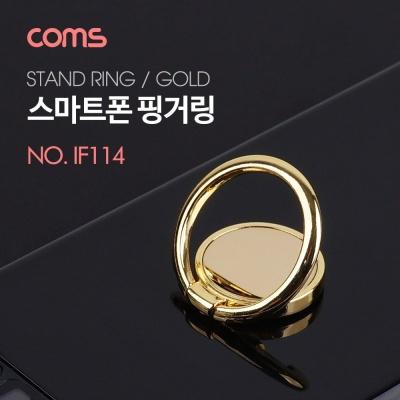 Coms 스마트폰 핑거링 링 홀더 30mm Gold