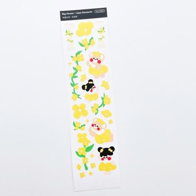 러브미모어 빅플라워유채꽃 씰스티커