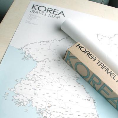 색칠하는 컬러링 대한민국 우리나라지도